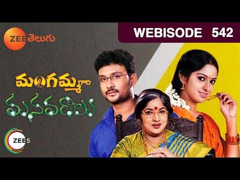 Mangamma Gari Manavaralu – Episode 542  – June 30, 2015 – Webisode Photo Image Pic