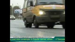 Погода в Челябинске резко ухудшится  МЧС и городские службы предупреждают о возможном снегопаде