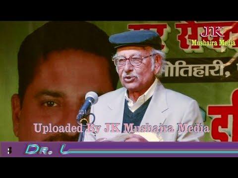 Farooque Rahib All India Mushaira Motihari Bihar 2017 Con. Mohibbul Haque