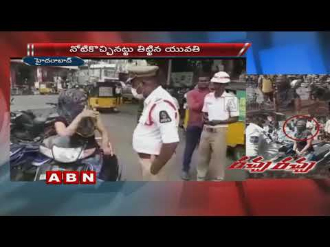 Woman Misbehaves with Traffic Police | Hyderabad