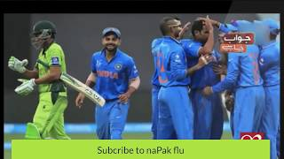 Pak Media Funny Comparision between Indian and Paki Players before Ind v Pak Champions Trophy Final