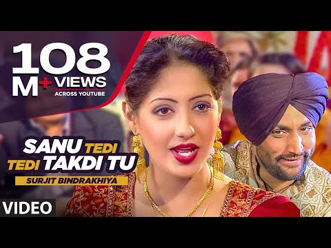 sanu Tedi Tedi Takdi Tu Surjit Bindrakhiya (full Song) | Mukhda Dekh Ke video