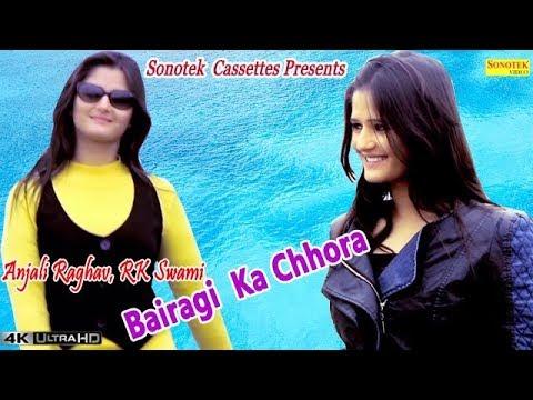 Bairagi Ka Chhora || बैरागी का छोरा || R K Swami, Anjali Raghav || Haryanvi Hot Songs video