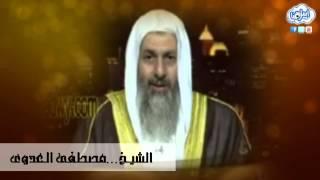الشيخ مصطفى العدوي ( حكم صيام أيام التشريق )