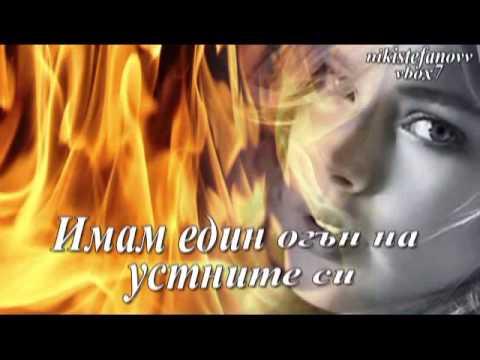 Kaiti Garbi-Exo Sta Matia Ourano - bulgarian translation