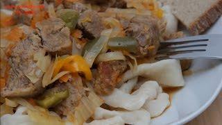 Лагман | Лагман с овощами и мясом | Мясные блюда