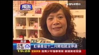 年節禮盒「火星糖」暴量 「火星糖」缺貨 - TVBS新聞