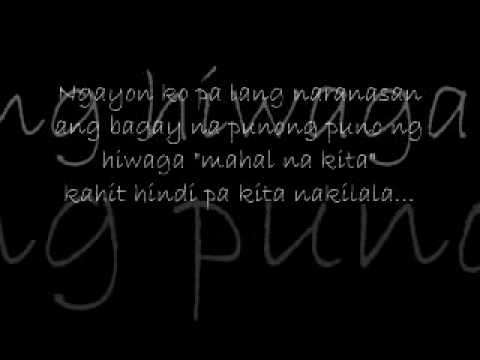 Pwede Ba with lyrics...