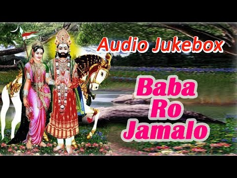 Latest Baba Ramdevji Bhajan 2014 | Audio Jukebox Hq | Kishor Paliwal video