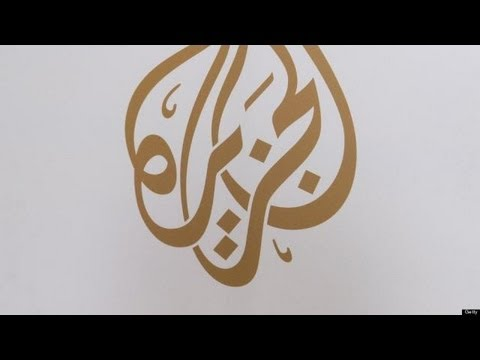 Al Jazeera America Launches | HPL