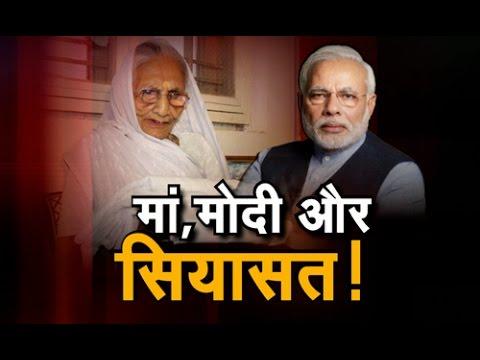 Narendra Modi upset with Shiv Sena over Sanjay Raut's sari-shawl dig