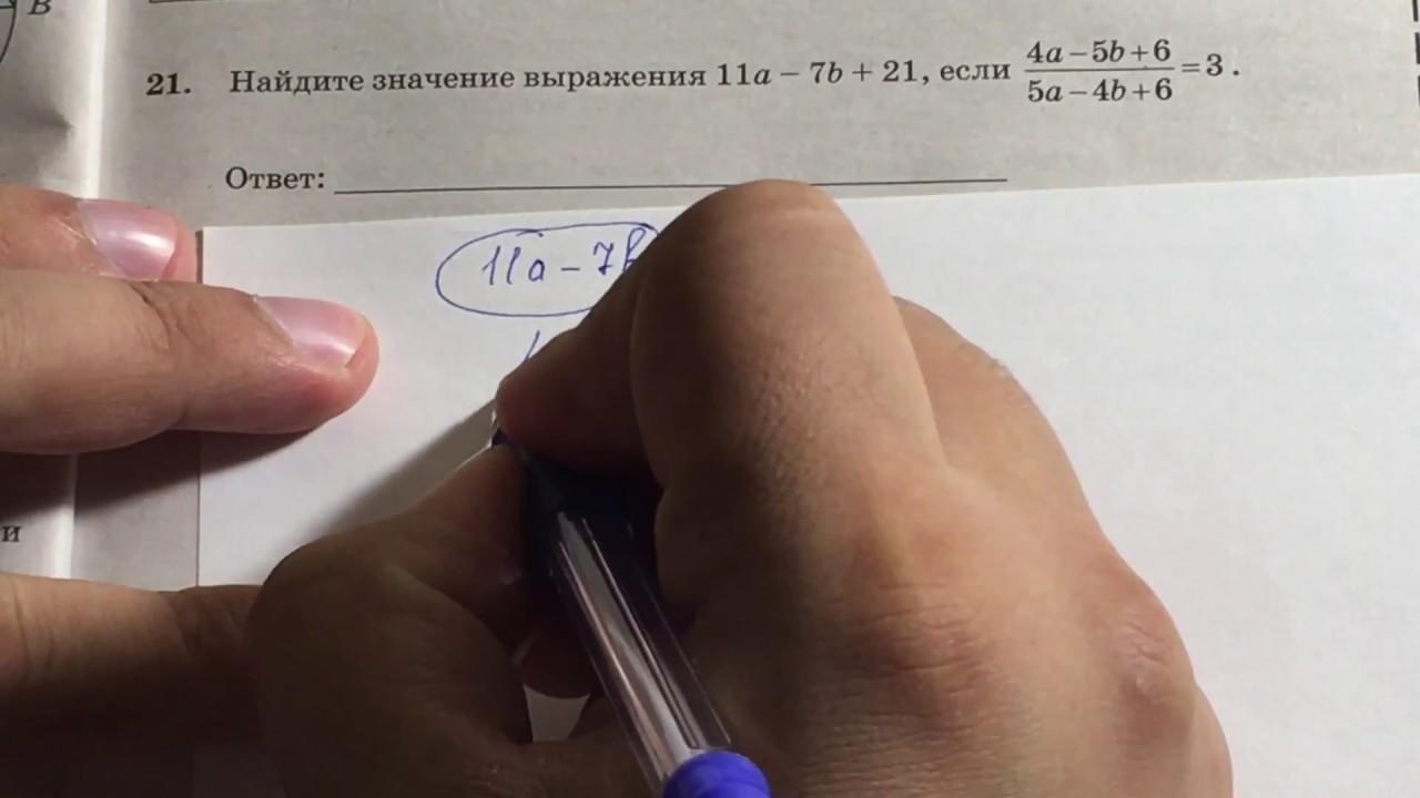 Огэ по математике 2018 как решать номер при