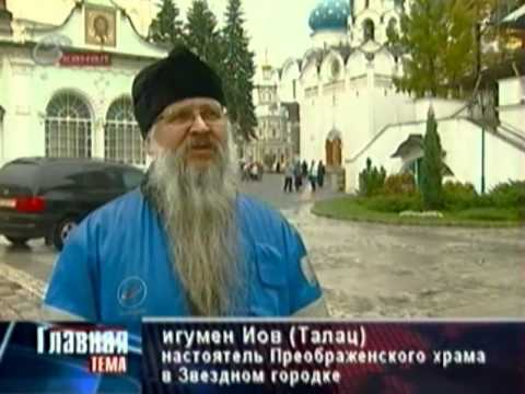 Сергий Радонежский. Троице-Сергиева Лавра