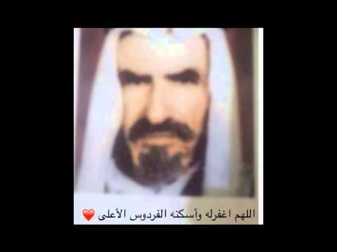 طيف الماضي-حسين الراشد العبداللطيف