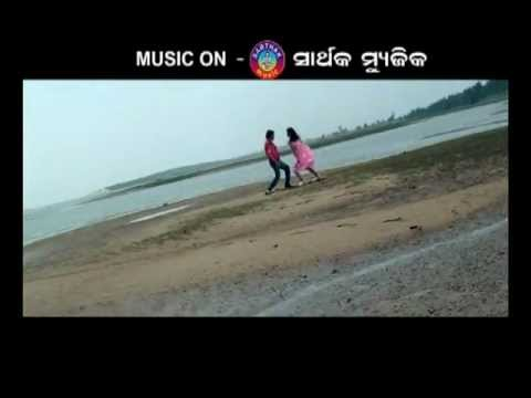 Aakhi Mo Khoje-oriya Film Song From Mane Rahiba Ae Prema Kahani video