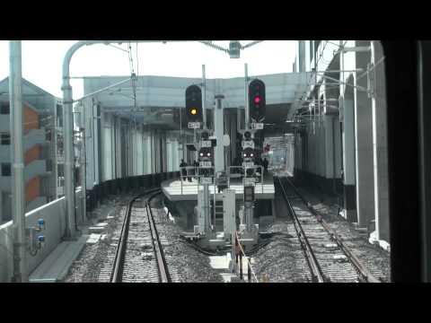 【FHD】2011-12 名鉄 太田川駅 高架2F 前面展望
