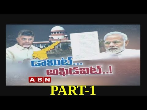 Debate | Modi Govt files Counter Affidavit in SC Over AP Bifurcation Issues | Part 1