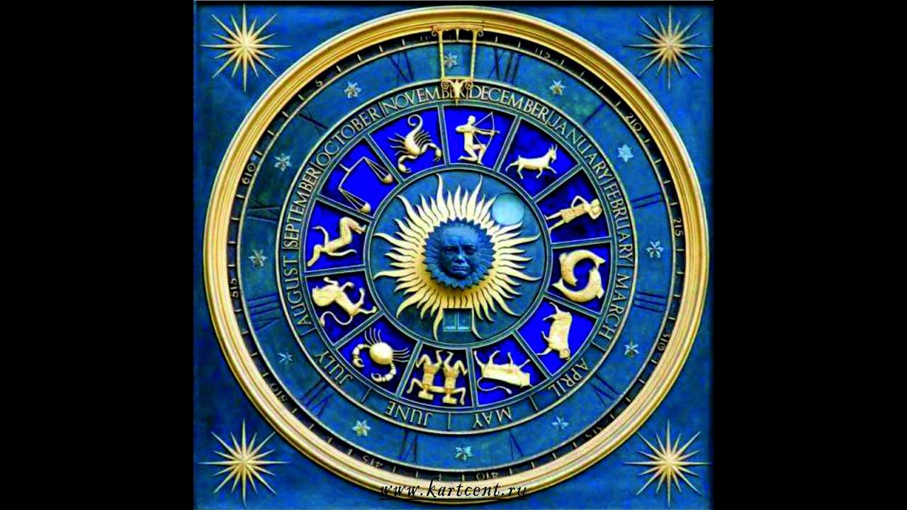 zodia azi gemeni