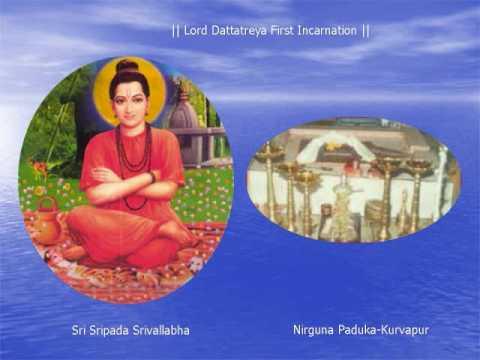 Shri Dattatreya Stothram - Five Incarnations Of Lord Dattatreya video