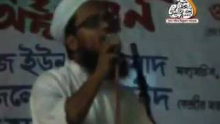 ISLAMIC BANGLA Ainuddin Al Azad (Rah.) - YouTube.flv