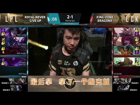 RNG夺冠
