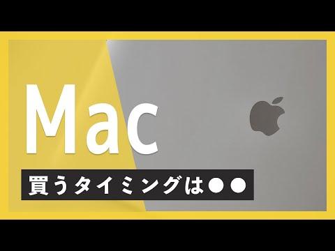 Appleの小型トラッカー「AirTag」は何が革命的なのか?ご説明します/パンデミックはEU全体に間違いなく広がり…他