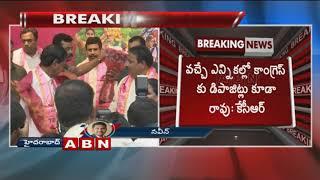 ముందస్తు ఎన్నికలపై సీఎం కేసీఆర్ కీలక వ్యాఖ్యలు | CM KCR : We're ready for early polls