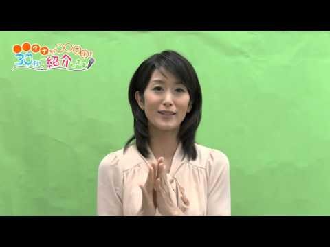 西村麻子の画像 p1_37