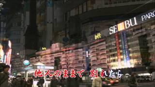 「池袋の夜」カラオケ・オリジナル歌手・青江美奈