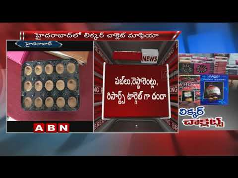 Hyderabad Excise Department Seized Illicit Liquor Chocolates | ABN Telugu