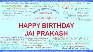 Jai Prakash   Languages Idiomas
