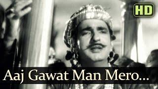 Tumre Gun Gaoon Re (HD) - Baiju Bawra Songs - Meena Kumari - Bharat Bhushan - Surendra -Naushad Hits