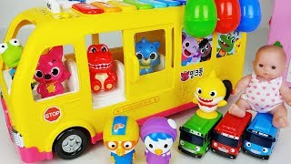 Baby Doll and baby Shark School bus car toys Pinkfong surprise eggs play - 토이몽