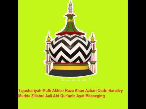 Mufti Akhtar Rida Al Qadri Azhari   About Qur'anic Ayat Ringtone N Sms video