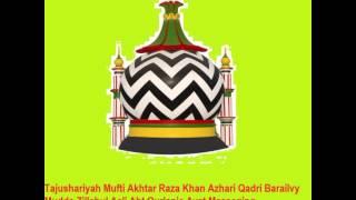 Mufti Akhtar Rida Al Qadri Azhari   About Qur'anic Ayat Ringtone n SMS