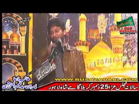 Zakir Ali Imran Jafri 25 December 2017 Karbala Ghamy Shah Lahore