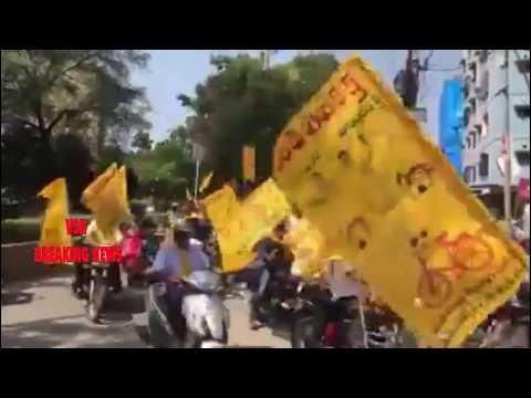 కూకట్ పల్లి లో తెలుగుదేశం హవా చూడండి tdp at kukatpally