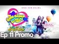 Haseena Moin Ki Kahani Episode 11 Promo -Fri-Sun at 7:20pm on A-Plus TV