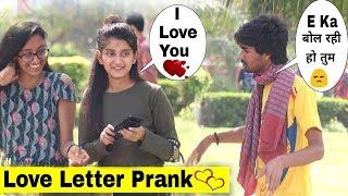 Bhojpuri guy's love letter prank for his girlfriend||Prank In India||Bharti Prank