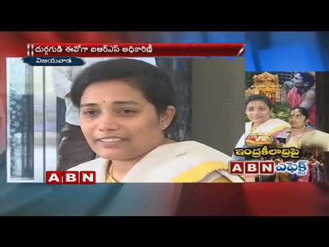 ABN Effect | AP Govt Takes action over Durga Temple Controversy | Vijayawada