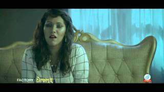 Onuvobe Tumi by Tahsan and Puja   Eid Exclusive Full Song 2015