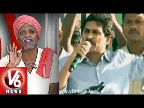 Jagan Comedy - Mallanna Counter - Teenmaar News video
