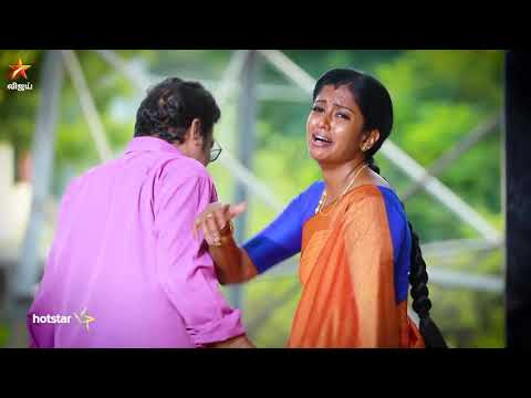 Bharathi Kannamma Promo This Week 24-02-2020 To 29-02-2020 Next Week  Vijay Tv Serial Promo Online