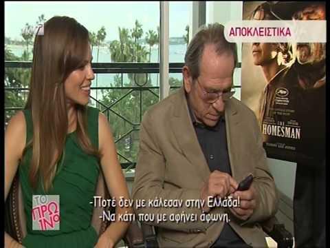 Hilary Swank και Tomy Lee Jones μίλησαν στο Λυσάνδρο για την Ελλάδα και τη νέα τους ταινία!