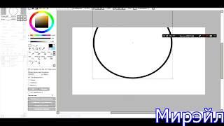 Как в сай сделать круг