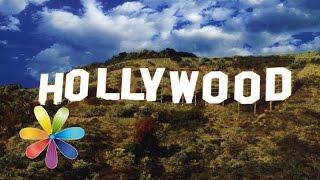 Топ-5 диет голливудских звезд - Все буде добре - Выпуск 433 - 28.07.2014 - Все будет хорошо