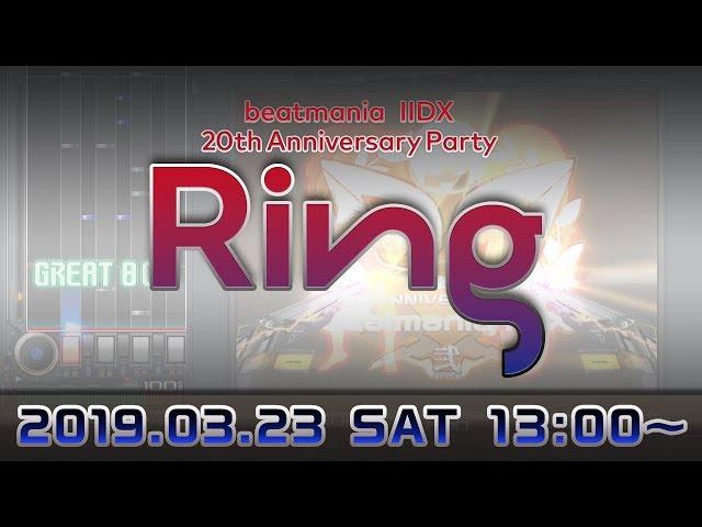 beatmania IIDX 20th Anniversary Party ОRingОё