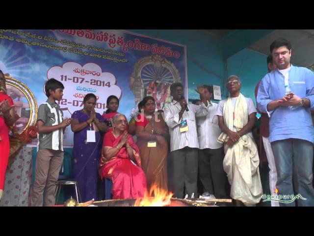 Sahasra Chandi Sahita Ayoutha Maha Pratyangira Homam 12 07 2014 Part   2