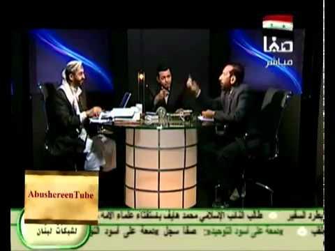 الشيخ خالد الوصابي يفحم الشيعي شوقي أحمد