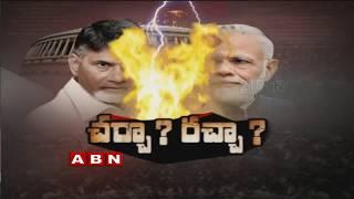 Lok Sabha Adjourned Till Noon- Rajya Sabha For The Day - Will BJP Take Up No-Trust Motion ? - ABN - netivaarthalu.com